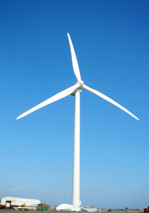 MHI 2.4MW turbine