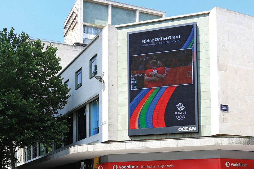 Birmingham, New Street: screen near Bullring