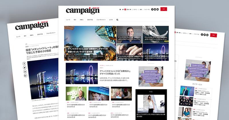 Campaign Japan