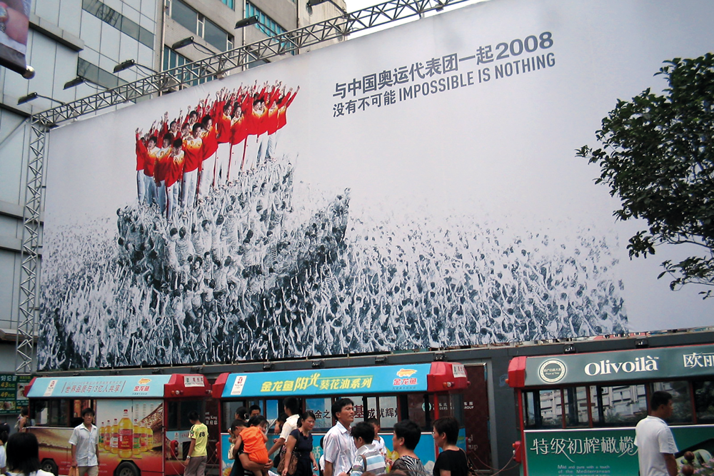 Adidas' 'Together in 2008' ad for the Beijing Olympics