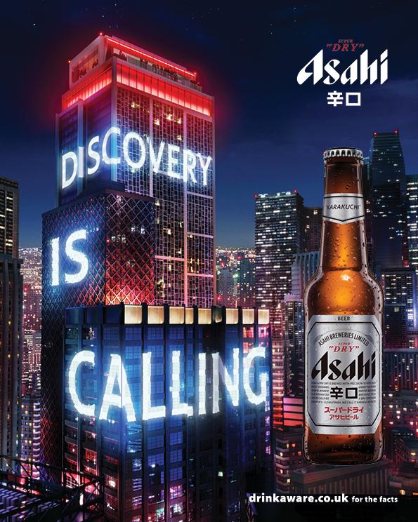 Asahi: work celebrates brand's 'dry' taste