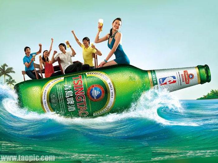 Tsingtao beer advert