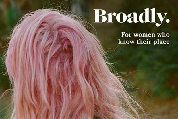 Broadly: Vice and Unilever target millennial women