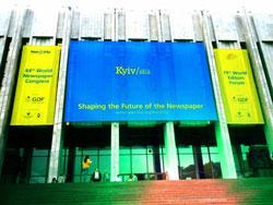 64th World Newspaper Congress, Kiev