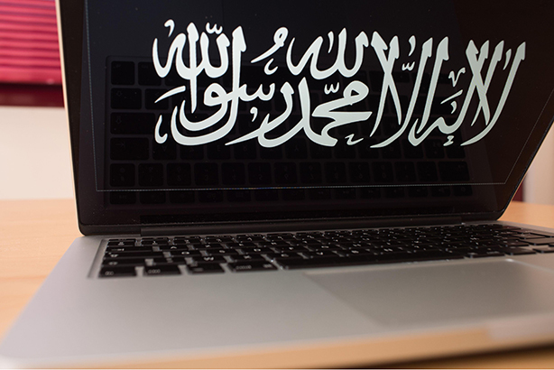 Promoting propaganda online (Credit: Sebastien Salom-Gomis/SIPA/Rex)