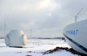 Dongfang turbines at Helanshan wind farm